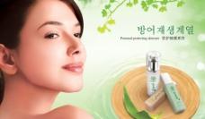 韩国化妆品广告图片
