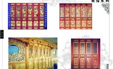古典木雕画册第十四页图片