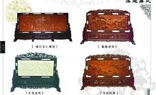 古典木雕画册第二页图片