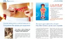 杂志内页设计图片
