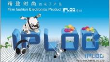 漂亮的LPLOO手机海报图片