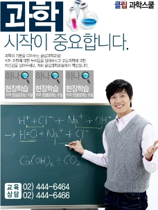 数学培训班图片