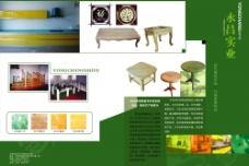 永昌实业宣传单页图片