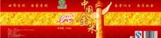 金色大米包装系列(三)图片