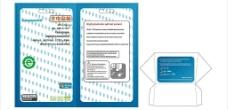联想鼠标彩卡设计图片