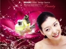 化妝品  美女  海報圖片