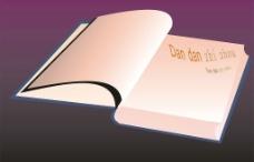 平面设计 书本图片