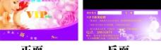 红苹果纤体(VIP卡)图片