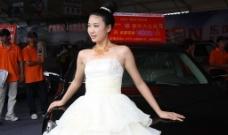 2009北部湾车展(南宁)图片