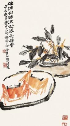 桂香蟹肥图片