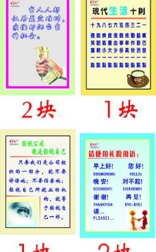 企业宣传标语4图片