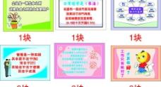华伟企业宣传标语2图片