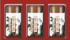 茶叶包装图片