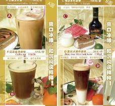 咖啡套餐单页图片