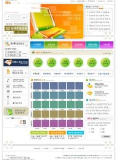 韩国电子商务网页模板图片