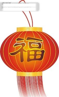 喜庆中秋节大红灯笼矢量图 红灯笼 福 喜庆 新年 春节 矢量素材 节日素材 中秋节 矢量图库 CDR格式