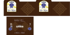 啤酒集束包装设计图片