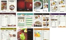 酒店画册 菜谱图片