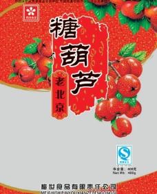 糖葫芦  食品包装  食品  山楂   叶子  QS  底纹图片