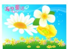 花朵素材图片
