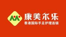 康美尔乐(香港国际手足护理连锁)前台图片
