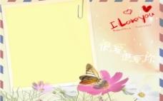 蝶恋花图片
