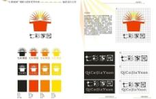 七彩家园标志设计VI图片