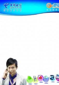 中国电信POP海报
