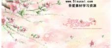 花之锦绣图片