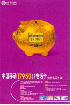 获奖作品四0093