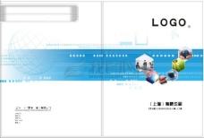 电子公司封面封底广告设计
