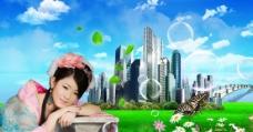 房地产广告素材图片