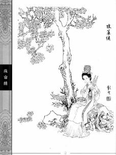 中国仕女百图023珠帘秀图片