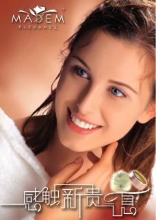 美容广告美女图片