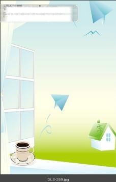 窗台玻璃移门图片大全_编号dls269
