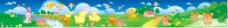 幼儿园墙体(全部矢量)图片