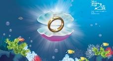 戒指廣告圖片