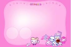 夢幻 卡通粉色 小貓圖片