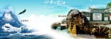 麗江古城圖片